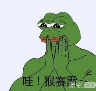 叫蒋梦婕空巢老人,说张一山像女生,王俊凯怼人功力也太厉害了