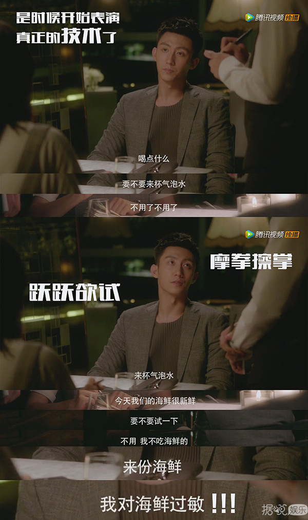 宋茜黄景瑜的新剧,我竟然熬夜刷了8集?