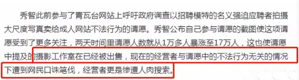 因为一句话,李光洙就要被判死刑了?