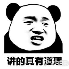 竟然有人说黄景瑜无趣?他是东北梗王你们不知道吗?