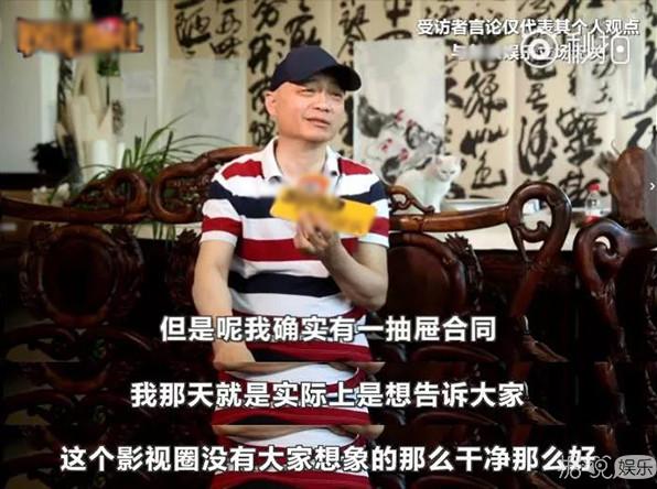 范冰冰6千万阴阳合同澄清了,崔永元又爆了个7.5亿