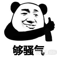 魏大勋跟王源吃饭,竟然是小11岁的王源买单?