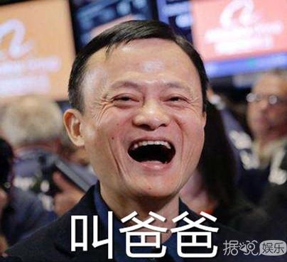表舅是陈凯歌不算什么,陈赫的爸爸也蛮厉害的
