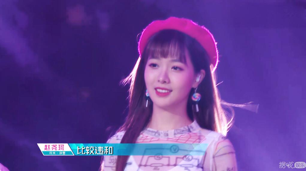 《澳门葡京娱乐官网欢迎您101》第三次公演Sunnee赵尧珂表现突出