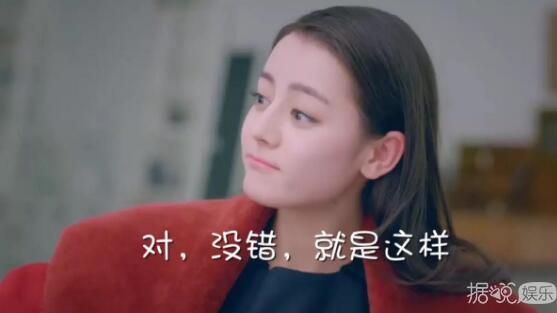翻版邱淑贞?撞脸刘亦菲?欢迎收看创造101越级碰瓷现场