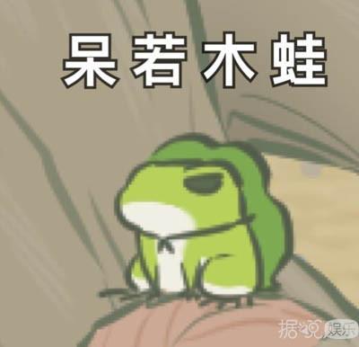 王子变青蛙又翻拍了?忘记唐嫣版的下场了吗?