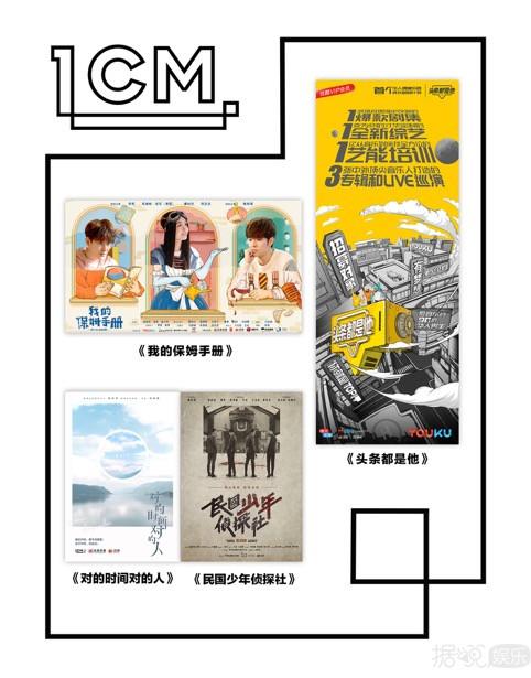 1CM领誉亮相上海电视节 升级品牌养成赛道全线布局