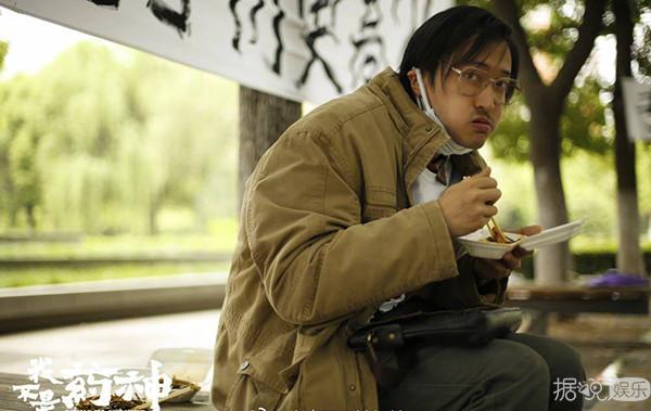 王传君,一位差点被《爱情公寓》埋没的演员