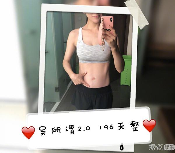 怀孕6个多月还有马甲线,她到底是怎么做到的?
