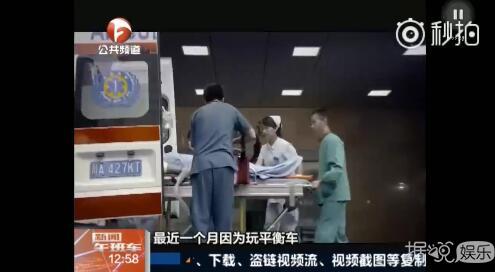 淘宝背景张艺兴、贪玩小孩王俊凯,明星上新闻的方式让人猜不透