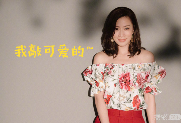 鹿晗、杨幂、朱一龙穿帮镜头被扒,导演你们是来搞笑的吗?