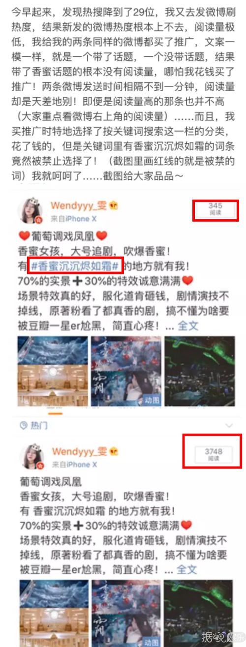 杨紫新戏被打压?半个娱乐圈都出来帮她宣传了!