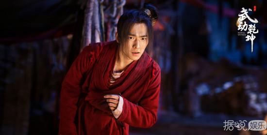 《武动乾坤》高潮迭起 杨洋出走青阳镇征战除魔