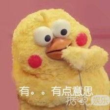 闭关一年后,杨洋居然从高冷男神变成搞笑表情包了?
