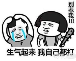 王心凌ins怼粉丝,被批低情商玻璃心?