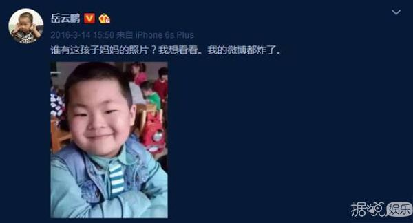 王祖蓝女儿,彭于晏儿子,这些确定不是亲生的吗?