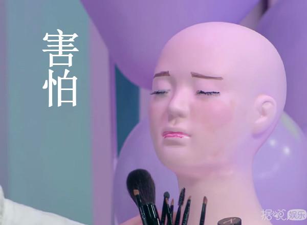 直男的化妆技术太可怕了!杨超越颜值再高都hold不住啊