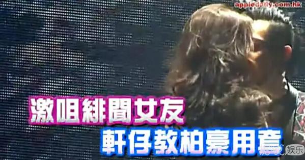 看完香港媒体的销魂标题,再看我们的标题党实在太辣鸡了