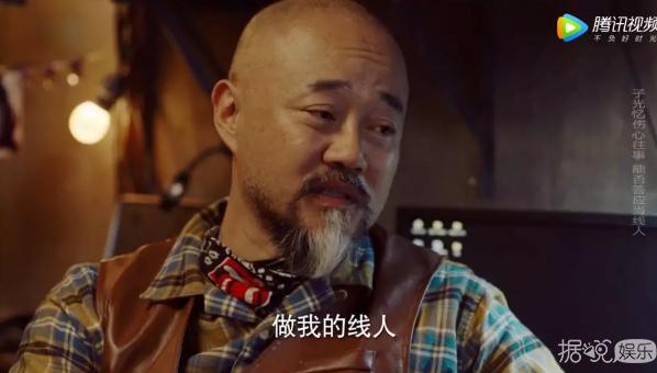 陈伟霆本人下场表示对收视率不满,橙红年代真的有这么难看吗?