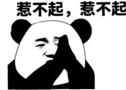臧鸿飞谈离婚,网友却说假高尚?