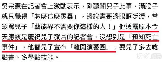 安室奈美惠引退还要抹除所有痕迹,这样退出娱乐圈真的好吗?