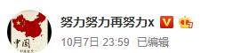 张艺兴深夜写长文为自己庆生:这十年我每一天都认真的活着!