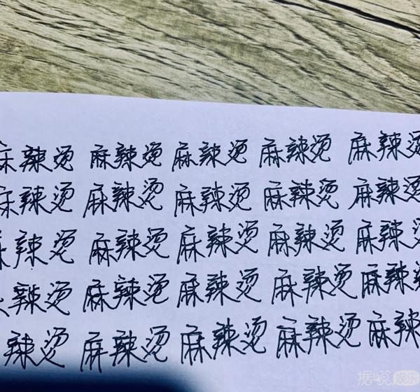 写错字,记性差,花式炫富,许凯要蠢萌几次才能因为演技上热搜?