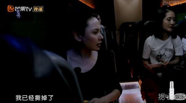 應采兒和程莉莎因為一張小票吵架?妻子團的旅行不太浪漫啊