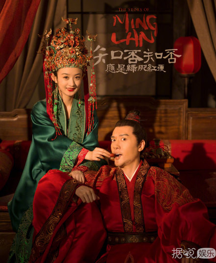 恭喜女儿国国王赵丽颖囍提唐僧冯绍峰,奉子成婚实锤了!