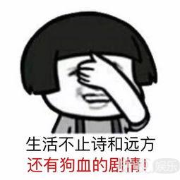 让马天宇重生后和孙怡结婚?现在的小学生追剧太真情实感了吧