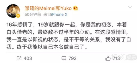 前GZN48女团成员杜雨微自杀去世,曾插足知名画师婚姻!