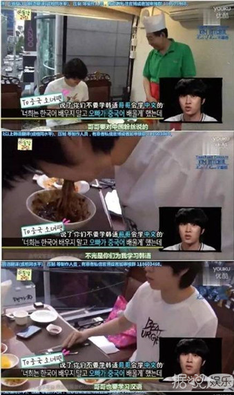 这是什么宝藏偶像啊?他也许是最宠中国粉丝的韩国爱豆了吧!