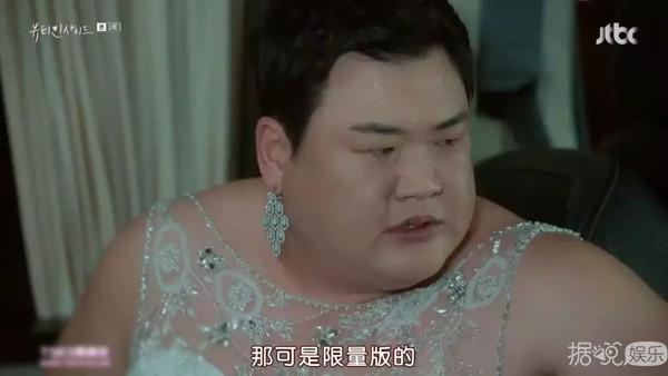 脸盲霸道总裁爱上巴啦啦小魔仙?我要被这部韩剧甜晕了