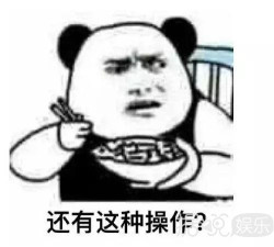 张嘉倪上节目首度曝光浴室,还霸气的让众人不要迷路