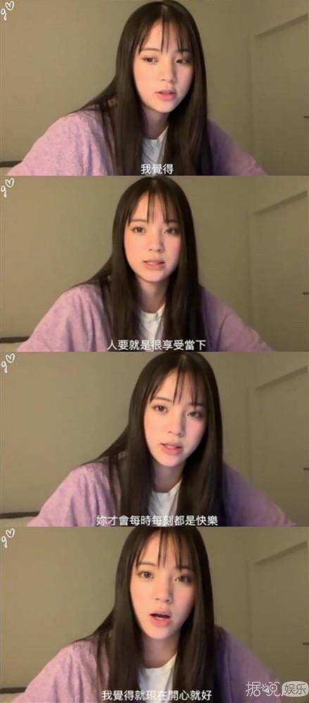 优秀又漂亮的欧阳娜娜,就算陈飞宇喜欢也不出奇啊!