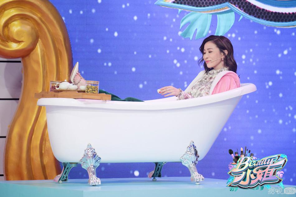 《Beauty小姐》佘诗曼公开择偶标准 大S曝老公是自己粉丝