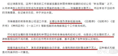 黄景瑜的工作人员安利自家爱豆的方式真是与众不同啊……