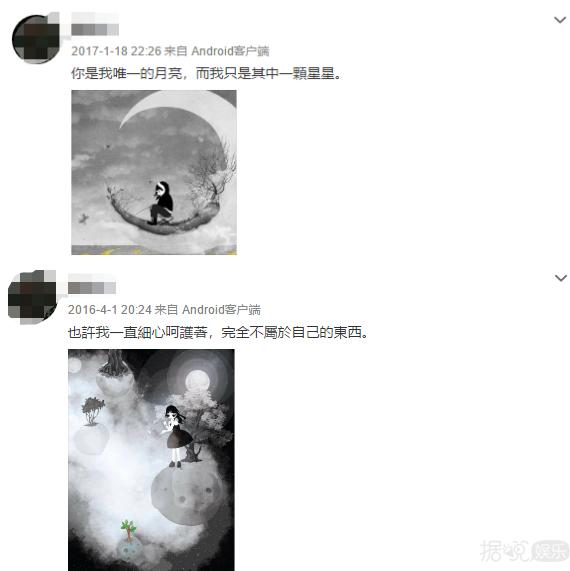 曾排名华语乐坛女歌手NO.1的她离婚是因跟女助理有染?