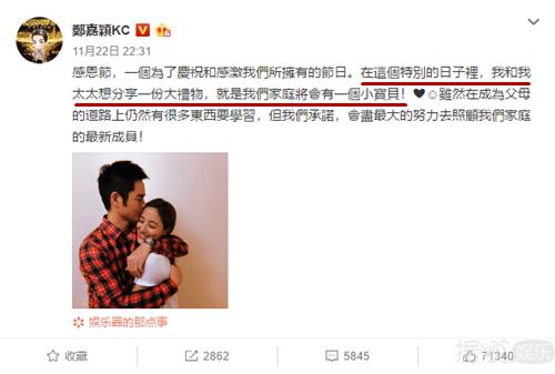 郭富城默认太太怀二胎,近期的逆龄男星群体都喜获baby讯啊!