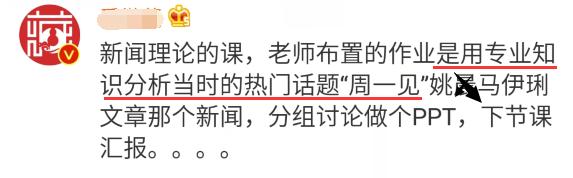 王源被写进初三教科书?羡慕在课本上见到自己爱豆大名的粉丝