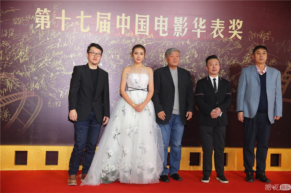 第十七届华表奖盛大举行 高小阳喜获优秀电影音乐提名
