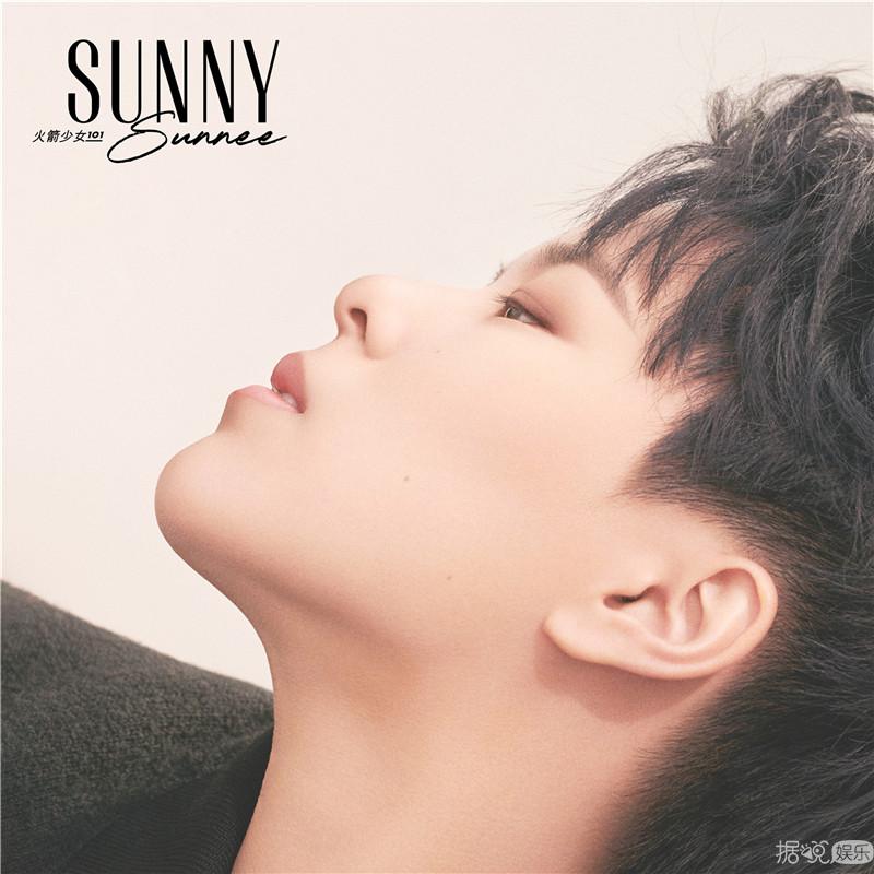 Sunnee杨芸晴单曲《Sunny》温暖上线 治愈歌声照亮寒冷冬季