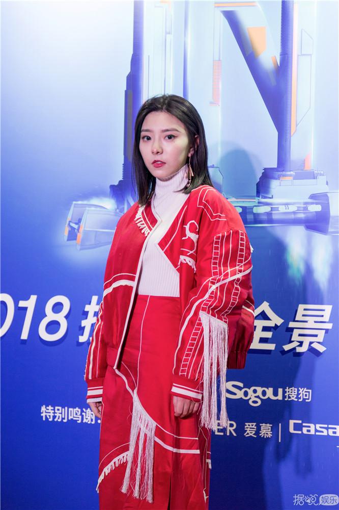 周子琰出席2018搜狗IN全景·臻选礼 红裙配夹克休闲范十足