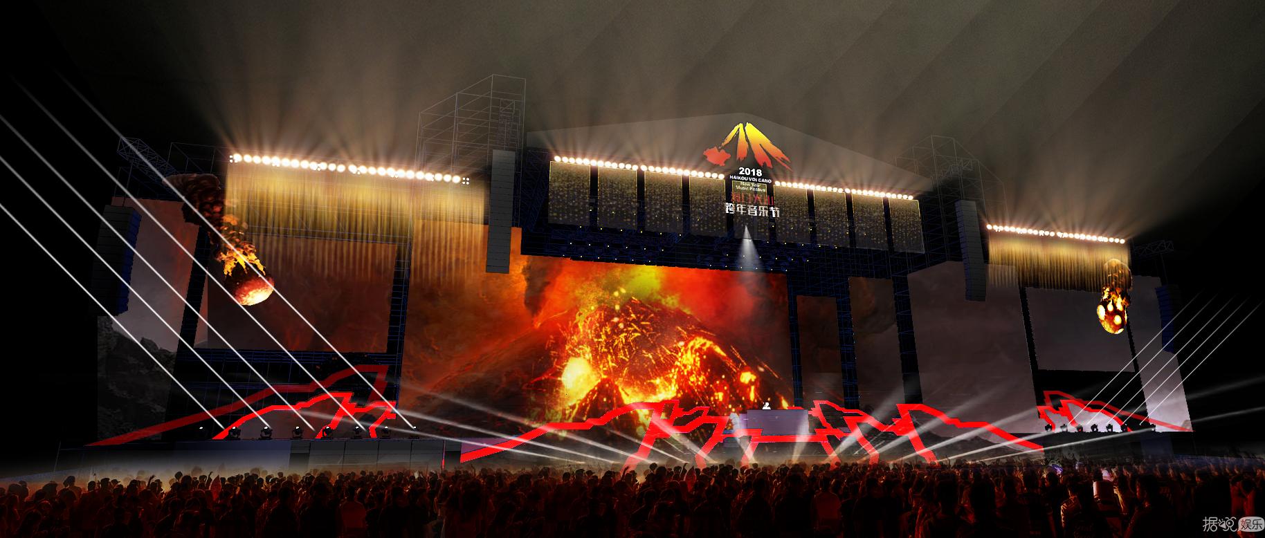 海口跨年火山音乐节相约不一年的跨年新生活!