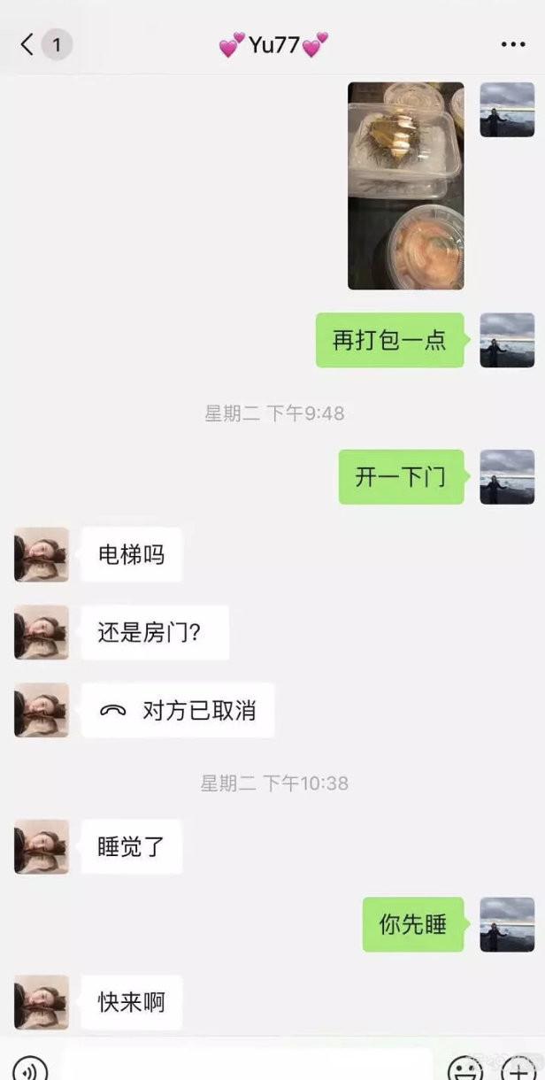 从2018撕到2019,张雨绮袁巴元的家庭大战又更新了!