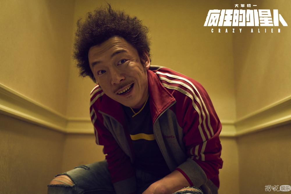 《疯狂的外星人》发同名主题曲 黄渤沈腾梁龙喜庆开年
