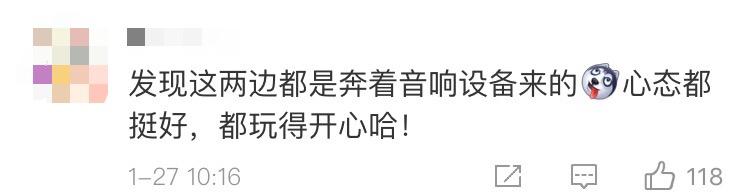 刘宇宁上歌手被群嘲,网红和科班出身的差距这么大?