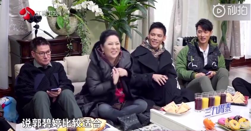 他们都要结婚了,还有人认为是合约情侣?