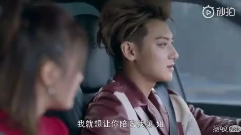 秦岚捏脸警告!请黄子韬对女演员温柔一点