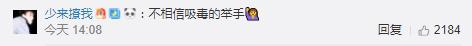 YG又出事了?又一名爱豆被曝吸毒...